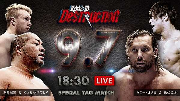 NJPW Road to Destruction 2018: Day 2