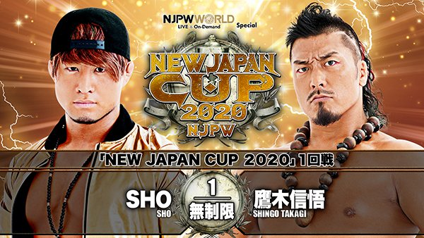 NJPW New Japan Cup 2020, Day 3