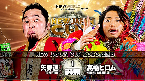 NJPW New Japan Cup 2020, Day 5