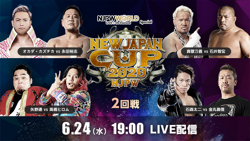 NJPW New Japan Cup 2020: Day 5