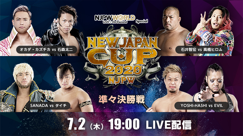 NJPW New Japan Cup 2020: Day 7