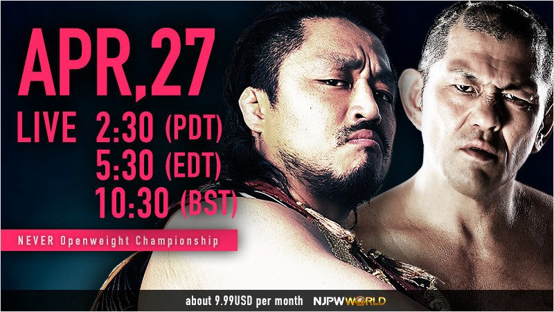 NJPW Road to Wrestling Dontaku 2017: Day 5