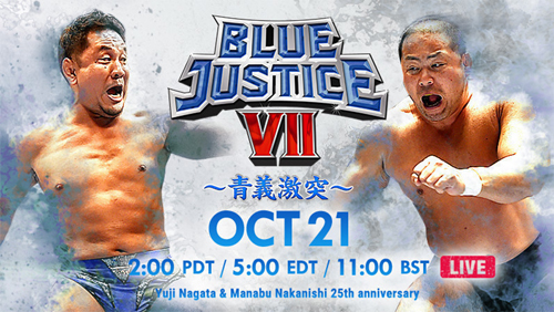 NJPW Road to Power Struggle 2017: Blue Justice VII
