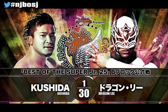 NJPW Best of the Super Juniors XXV: Day 12
