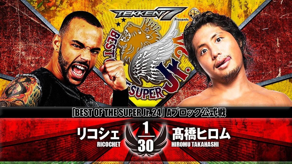 NJPW Best of the Super Juniors XXIV: Day 4