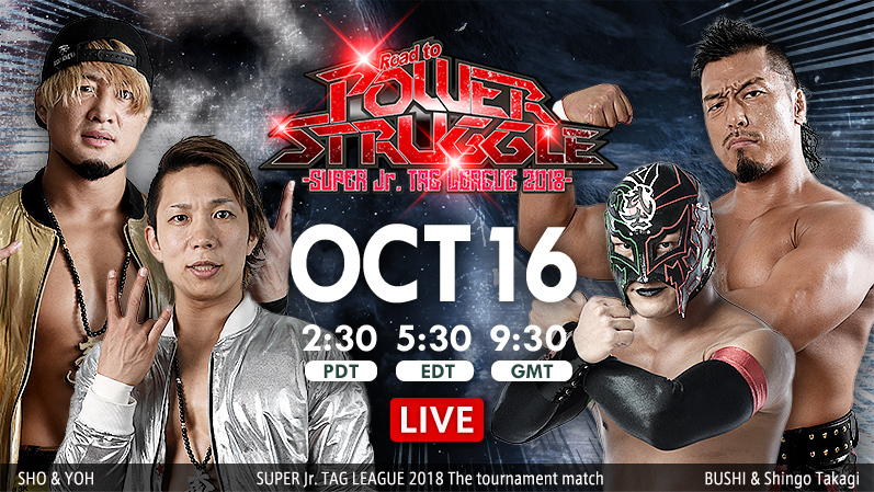 NJPW Road to Power Struggle 2018- Super Junior Tag League 2018: Day 1