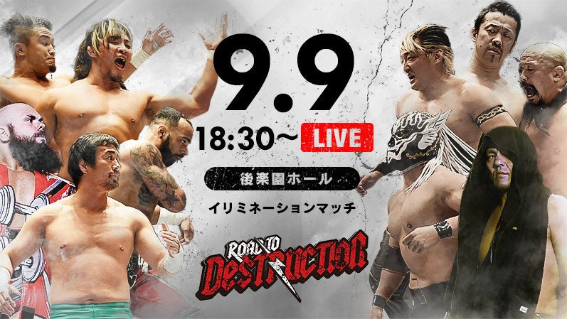 NJPW Road to Destruction 2017: Day 3
