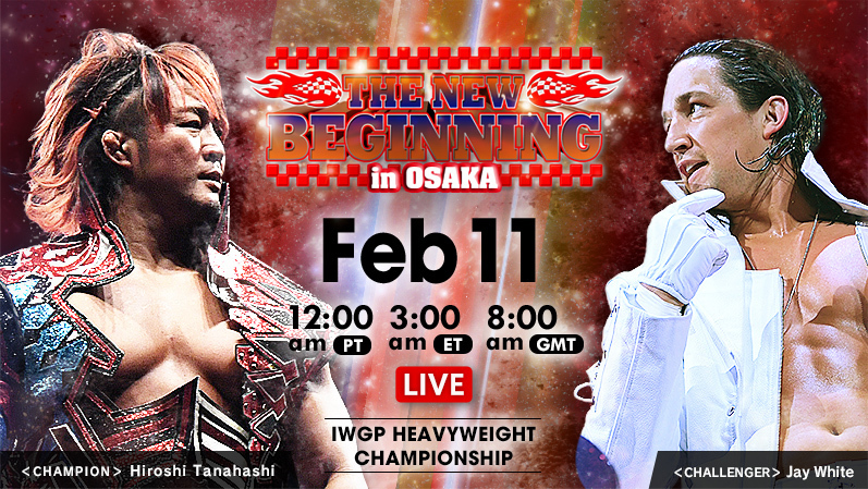 NJPW New Beginning in Osaka 2.11