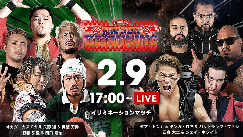 NJPW Road to New Beginning 2019: Day 8