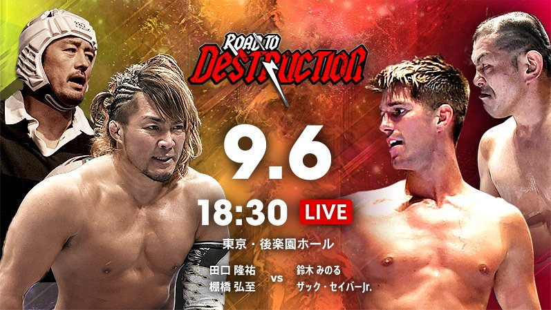 NJPW Road To Destruction 2019, 9.6