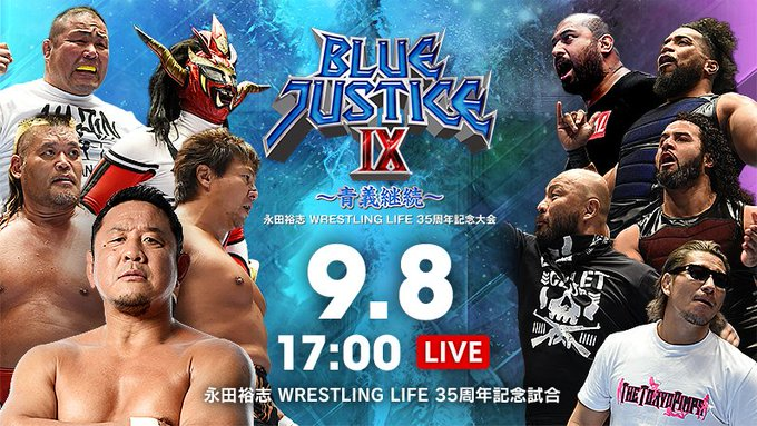 NJPW Road To Destruction 2019 ~ Blue Justice IX ~