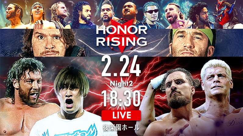 NJPW/ROH Honor Rising 2018 Day 2