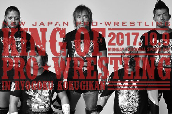 NJPW King Of Pro Wrestling 2017