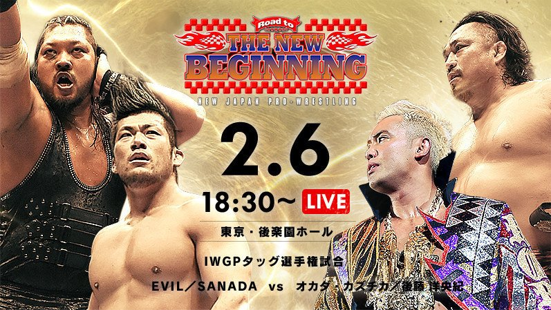 NJPW Road To New Beginnings 2018 - 2.6