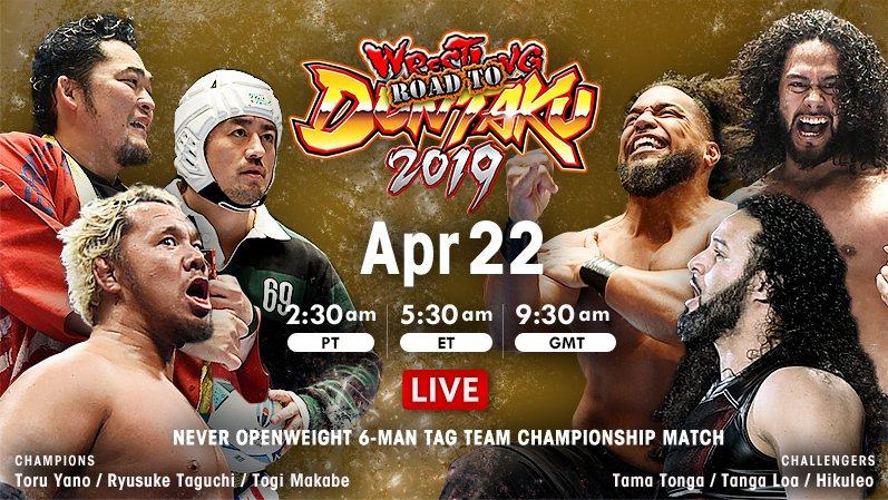 NJPW Road to Wrestling Dontaku 2019: Day 6