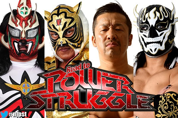 NJPW Road to Power Struggle 2017: Super Jr. Tag Tournament, Day 2