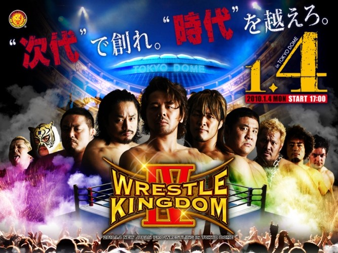 NJPW Wrestle Kingdom IV