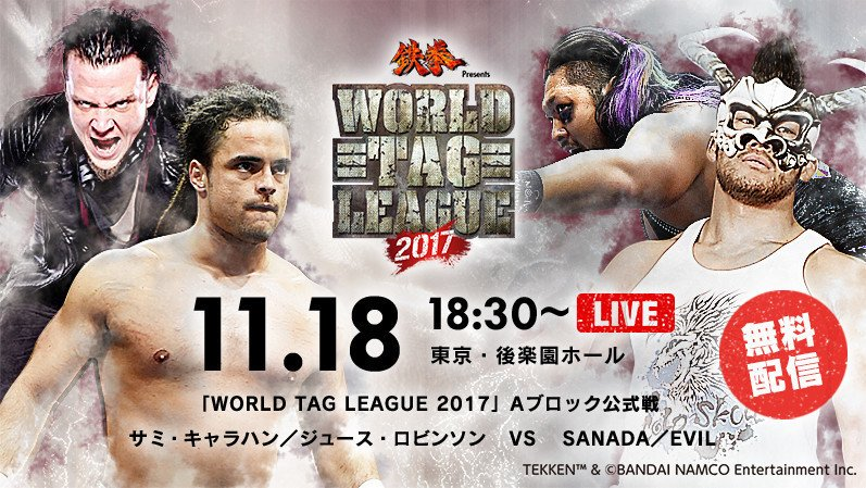 NJPW World Tag League, Day 1