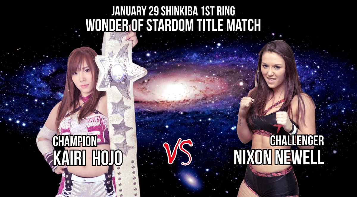 STARDOM New Years Stars 2017 - Day 4