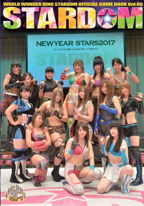 Stardom New Years Stars 2017 - Day 1